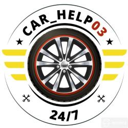 Car_help03