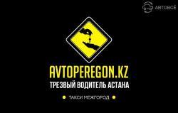 avtoperegon.kz