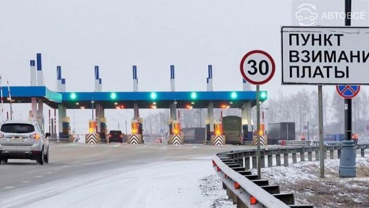 Как будут использоваться платные автодороги в Казахстане