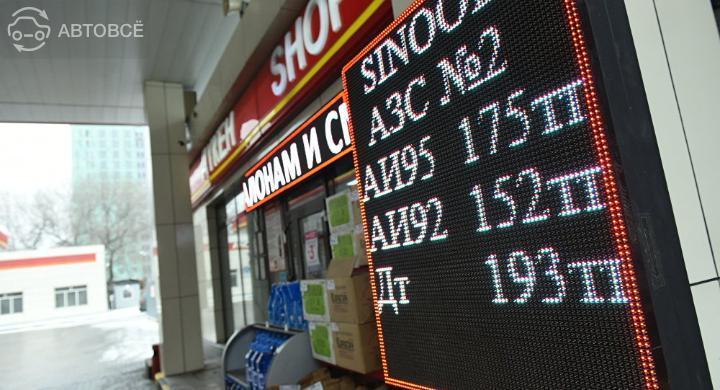 Бензин АИ-92 подешевел в Алматы - ждать ли снижения цен в других городах