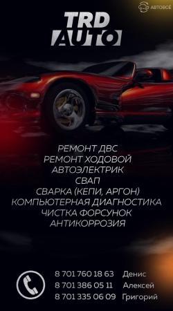 TRD Auto