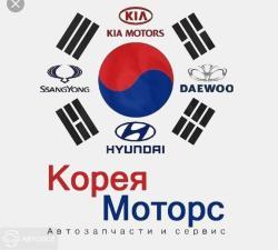 KOREA MOTORS