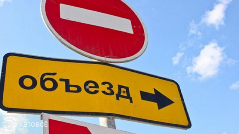 В Алматы перекроют участки двух улиц