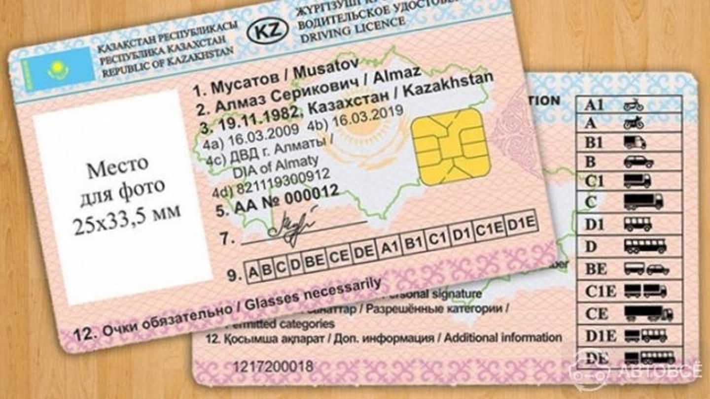 Получение водительских прав упростили в Казахстане