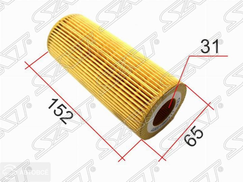 фильтр масляный (картридж) bmw x5 (e53/e70)/x6 e71 08-10/x3 e83 diesel/