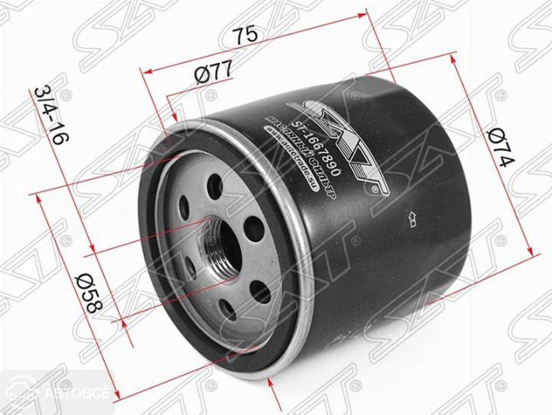 фильтр масляный ford focus 1,4/1,6 98-/fiesta 01-/c-max 10-/kuga 13-/mondeo 07-/
