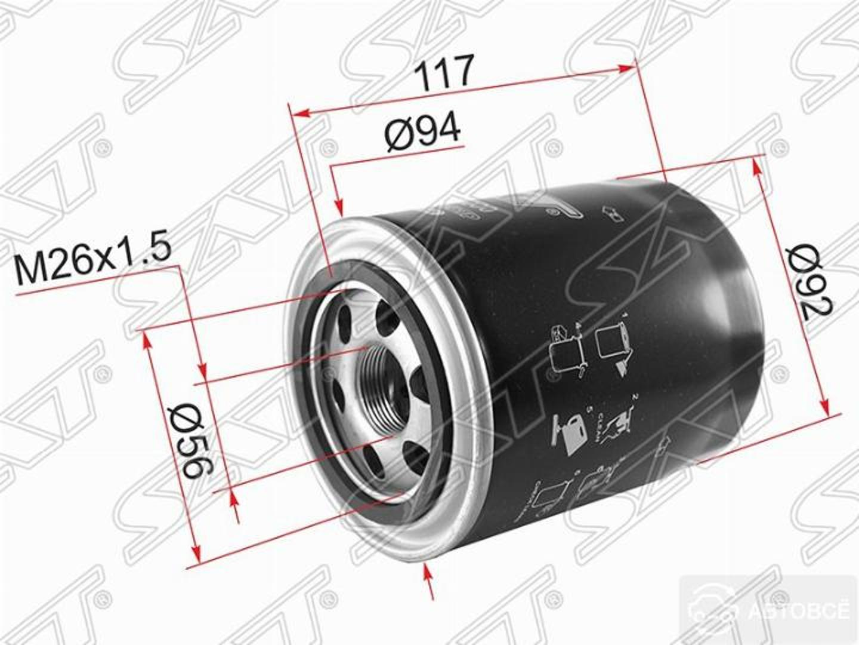 фильтр масляный kia sorento 2.5 diesel 06-09/