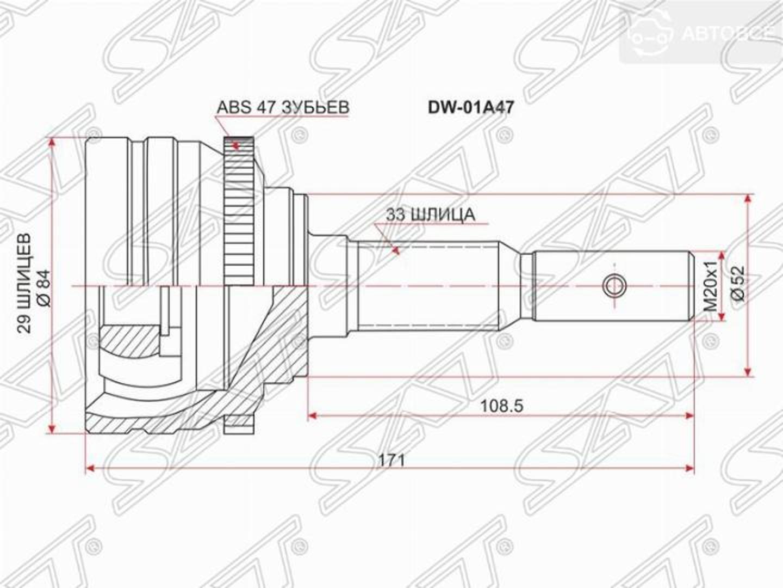 шрус наружный daewoo lanos a16d 97-/rezzo 1.6-1.8 abs/toyota cavalier/