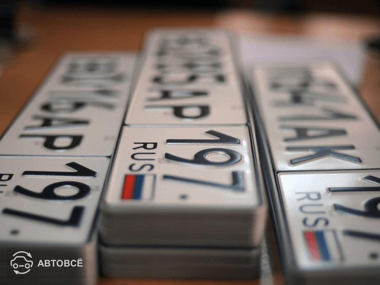 МВД РК: Авто с российскими номерами не попадают под ограничения
