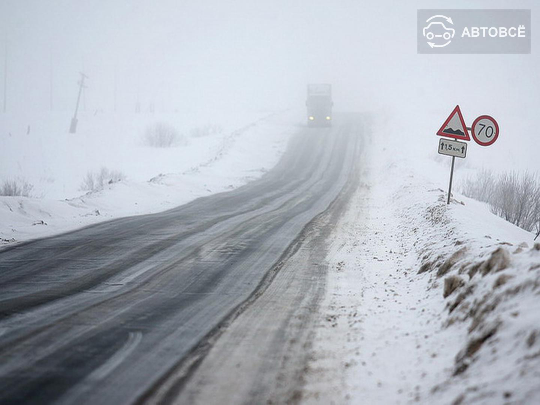 Более 30 участков автодорог закрыты в Казахстане