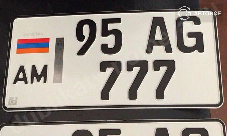 Когда машинам с армянскими номерами запретят ездить в Казахстане