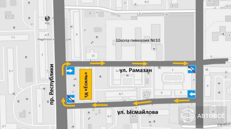 Еще две улицы станут односторонними в Нур-Султане