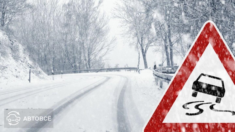 Трассу Нур-Султан − Щучинск закрыли для всех видов транспорта