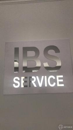 IBS Service